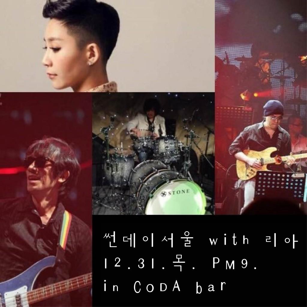 [Palm 단체관람 콘서트] 썬데이서울 (bass 김용식 선생님)